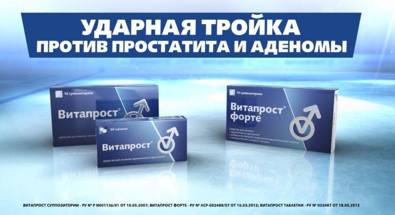 Vitaprost